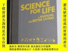 二手書博民逛書店Science罕見for life : a manual for