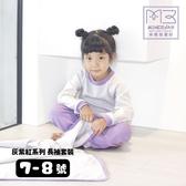 【愛吾兒】米諾娃 Minerva 灰紫紅系列 長袖套裝 7-8號 (MV2389)