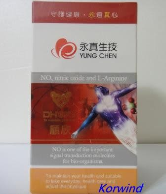顧欣 活力精胺酸膠囊(120顆)-全素可食