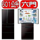 夏普SJ-GF60X-T 601公升日本原裝六門冰箱(CP值超越RG520HJ RG570HJ RG620HJ RS57HJ RSF62J)