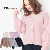 東京著衣-PrivateBeach-V領落肩斜紋針織外套(5190001)