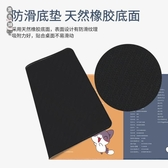 快捷鍵鼠標墊超大號卡通可愛CAD辦公軟件ps快捷鍵excel大全滑鼠墊wl12743[黑色妹妹]
