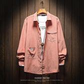 大碼 秋季情侶長袖襯衫男士純色加肥大碼襯衣外套韓版胖子寸衫潮流男裝