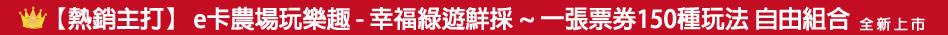ecofarm-headscarf-7571xf4x0948x0035-m.jpg