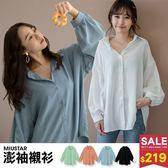 MIUSTAR 翻領縮口素面排釦雪紡襯衫(共5色)【NG001693】