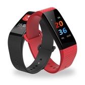 智慧手環 手環男女智慧手環血壓心率多功能運動計步手環手錶