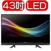 SANLUX台灣三洋【SMT-43MA3】43吋LED液晶顯示器《不包含視訊盒》