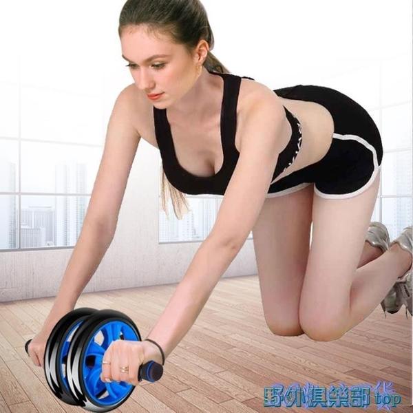 健腹輪 健腹輪腹肌輪男士女鍛煉健身器材家用  野外俱樂部