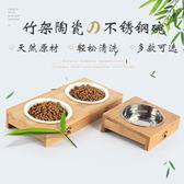 陶瓷貓碗竹架狗碗雙碗自動飲水寵物用品貓咪不銹鋼竹木碗貓盆食盆