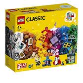 LEGO 樂高 Classic 系列 窗戶拼砌套裝_LG11004