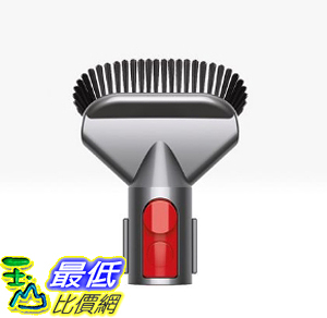 [8美國直購] Stubborn dirt brush 967765-01 for your Dyson V11 Torque Drive (Copper)