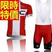 男單車服 短袖套裝-透氣排汗吸濕超夯創意自行車衣車褲56y49【時尚巴黎】
