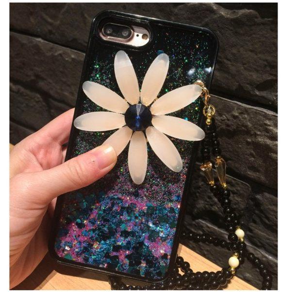 [24H 現貨快出] iPhone 7/8 6 plus 閃粉 亮片 手機殼 創意 雛菊 液體 流沙