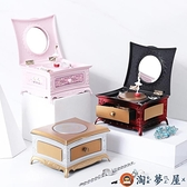 音樂盒古典旋轉跳芭蕾舞八音盒留聲機生日禮物【淘夢屋】