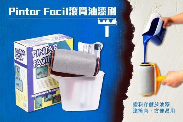 【NF34】Pintar Facil滾筒油漆刷 軟綿油漆刷頭 滾筒刷套裝 家用多功能手柄油漆刷