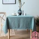 桌布棉麻簡約布藝中式茶幾餐桌布臺布桌墊餐桌布【匯美優品】