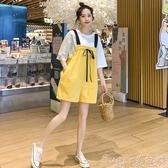 背帶褲洋氣時尚背帶闊腿短褲套裝女夏2020新款韓版寬鬆休閒連體褲 熱賣 suger