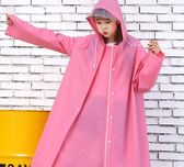 雨衣女成人韓國時尚徒步學生單人男騎行電動電瓶車自行車雨披兒童 創想數位