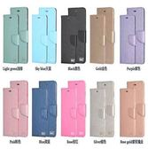 ~SZ25 ~月詩皮套三星SAMSUNG S7 EDGE 手機殼支架保護套翻蓋錢包皮套