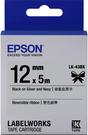LK-43BK EPSON 雙色緞帶系列銀藍底黑字標籤帶(寬度12mm) C53S654460