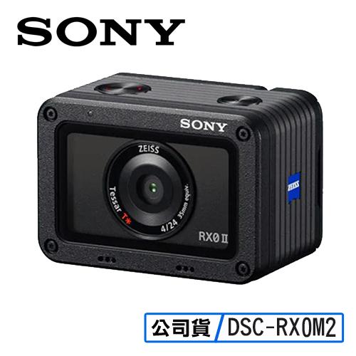 【分期0利率】1/1前送原電+掛繩 3C收納包 3C LiFe SONY 索尼 DSC-RX0M2 迷你 數位 相機 RX0 II 公司貨