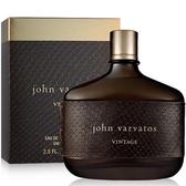 John Varvatos Vintage 典藏 男性淡香水 125ML 送針管乙隻【七三七香水精品坊】