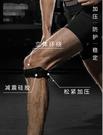 保護套男女跑步健身