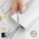 裝潢壁貼 牆貼 大理石紋貼 40X300cm 自黏壁紙 裝修 加厚 防水 家具翻新【Q018】