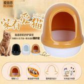 貓砂盆貓廁所半封閉貓沙盆開放式大號WY【店慶優惠限時八折】