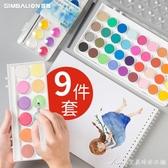固體水彩顏料畫筆套裝初學者手繪成人36色兒童畫畫顏料水洗幼兒美術用品繪畫水粉 艾美時尚衣櫥