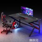 電腦桌 電競桌書桌家用簡易辦公游戲電競桌椅組合套裝書房學習台式電腦桌 MKS韓菲兒