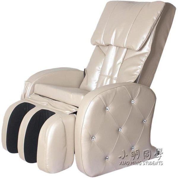 家用全身多功能頸椎按摩器背部腰部熱沙髮 220v igo 全館免運
