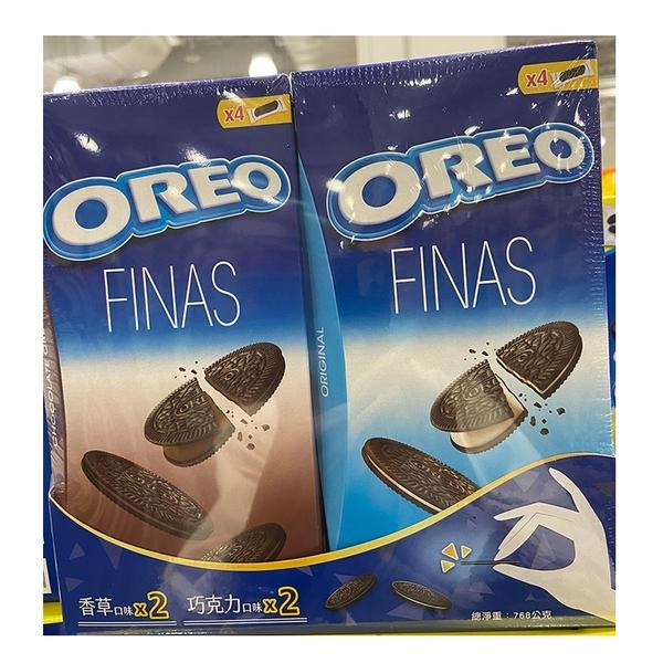 COSCO代購] C127961 OREO奧利奧 THINS COMBO PACKS 768G 薄片夾心餅乾雙口味 768G
