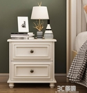床頭櫃簡約現代歐式臥室收納櫃多功能床邊美式置物經濟型儲物櫃 3C優購