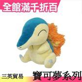 【火球鼠】日本原裝 三英貿易 寶可夢系列 絨毛娃娃 第4彈 口袋怪獸 皮卡丘【小福部屋】