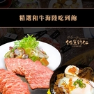 【台中】佐賀野仁日法極品燒肉精選和牛海陸吃到飽