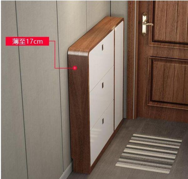杰高超薄鞋柜簡約現代門廳柜省空間進門翻斗17cm家用門口鞋柜20cm    名購居家