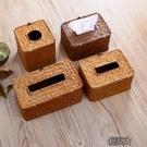 紙巾盒餐廳抽紙盒創意車載紙巾盒編織客廳餐巾盒  【快速出貨】