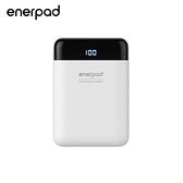 【enerpad】Q810 迷你高容量顯示型10000mAh行動電源-白