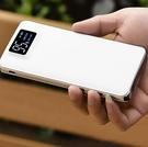 土城現貨 數字顯示行動電源超薄20000毫安 高檔禮品充電寶冷光屏可當手電筒「時尚彩紅屋」