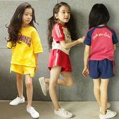 女童夏裝套裝新款女孩中大兒童運動夏季T恤短褲兩件套韓版潮
