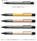 LAMY 奢華Lx系列 原子筆