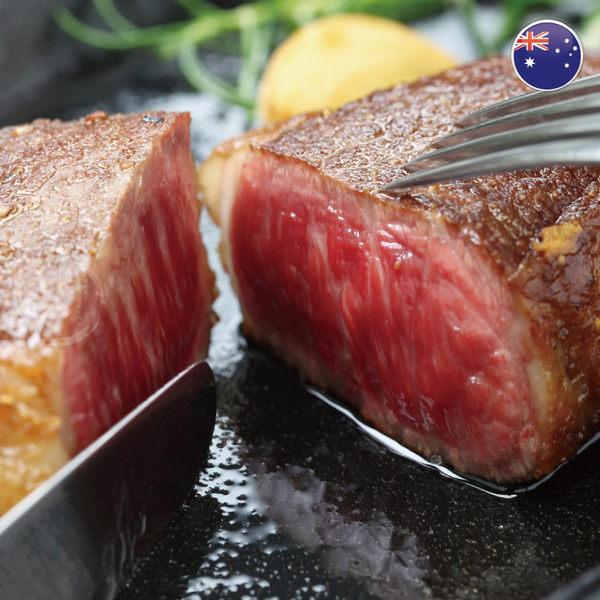 日本種M9厚切和牛沙朗