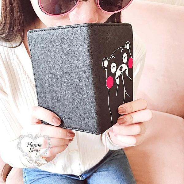 《花花創意会社》外流。黑熊圖案黑色護照夾【H6493】
