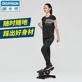 踏步機 踏步機 家用靜音健身器材腳踏機機FIC 雙11