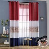 窗簾現代簡約成品窗簾布客廳臥室半遮光布田園飄窗窗簾【叮噹百貨】