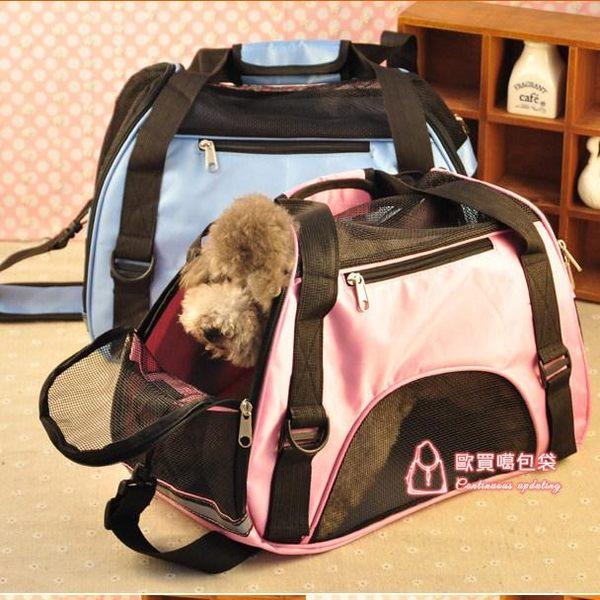 寵物外出包 寵物背包狗狗外出包狗狗外出便攜包貓咪外出包小狗泰迪比熊攜帶包T 2色