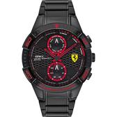 Scuderia Ferrari 法拉利 APEX日曆手錶-44mm FA0830635