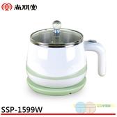 SPT 尚朋堂 美食鍋 SSP-1599W