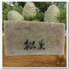 阿原肥皂---天然手工肥皂---松木皂1...